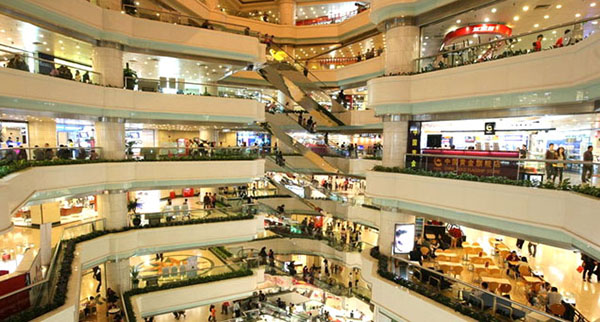 People Traffic Analysis in Shopping Mall