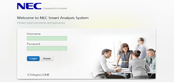 Home Page of Report Software